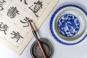 Chinese Calligraphy 書法