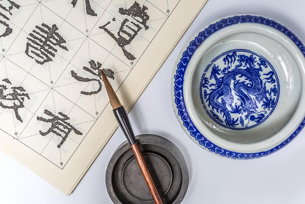 Chinese Calligraphy 書法