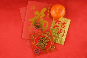 chinese_workshop