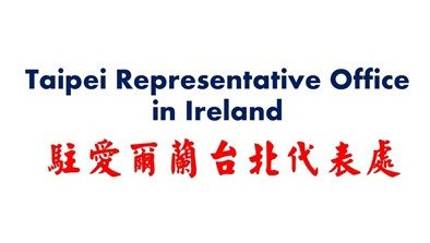 Taipei representative office in Ireland