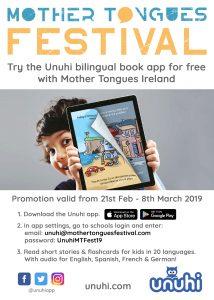 unuhi-MTF poster