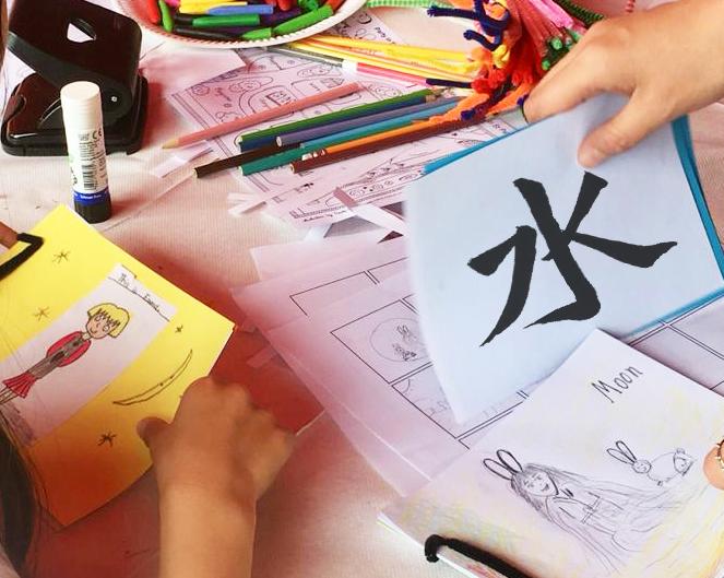 Manhua 漫画– Chinese Comic Book Workshop